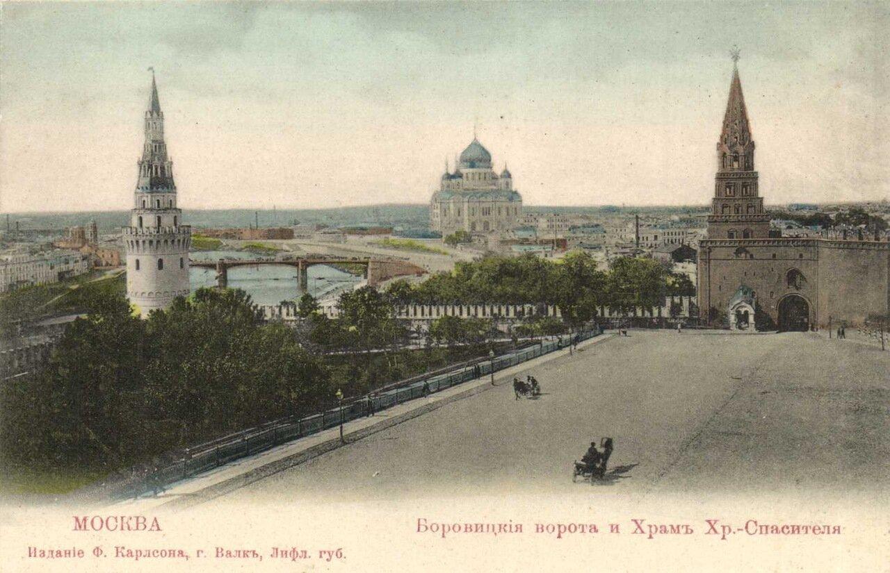 Кремль. Боровицкие ворота и Храм Христа Спасителя