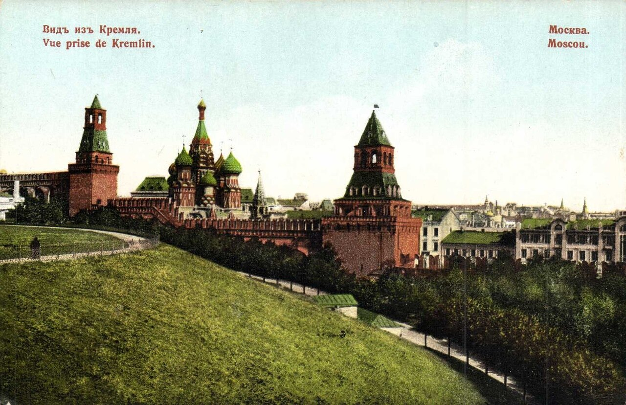 Кремль. Вид из Кремля