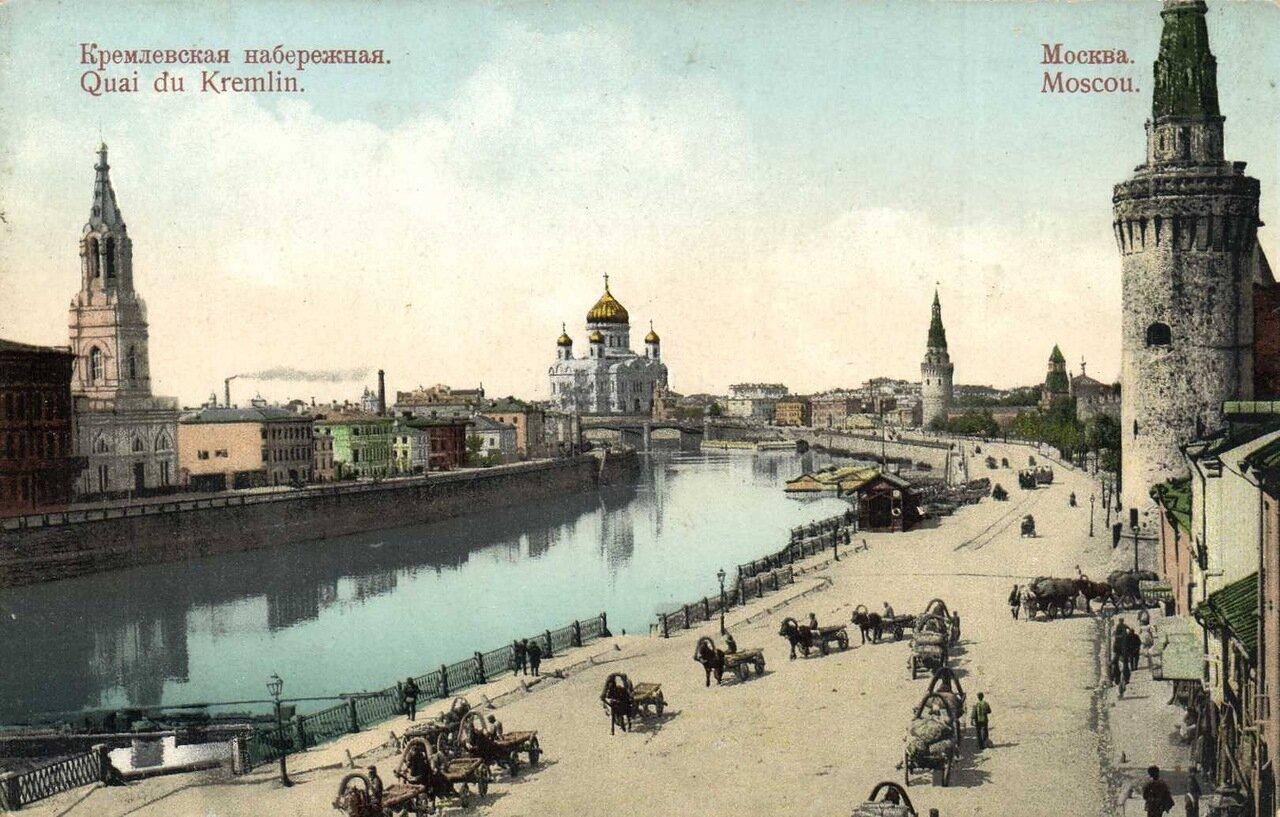 Кремль. Кремлевская набережная