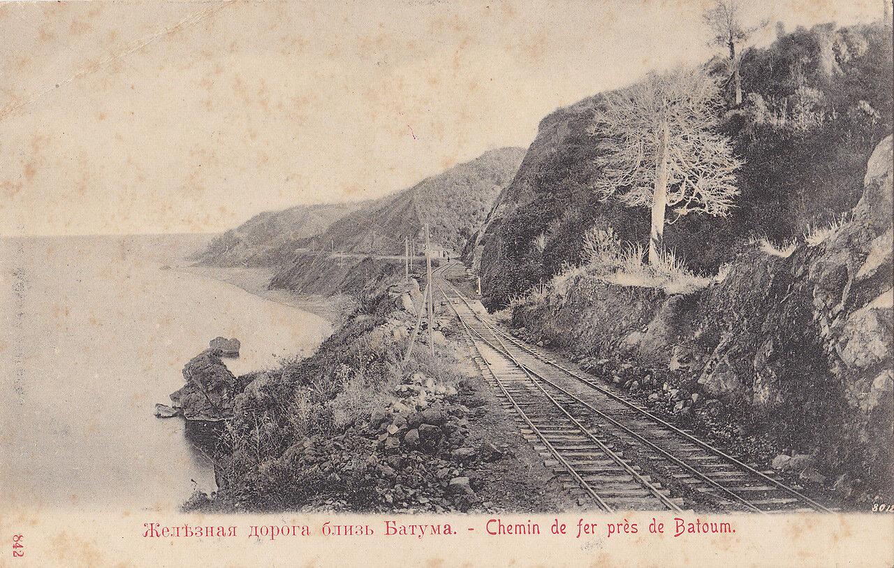 Окрестности Батума. Железная дорога