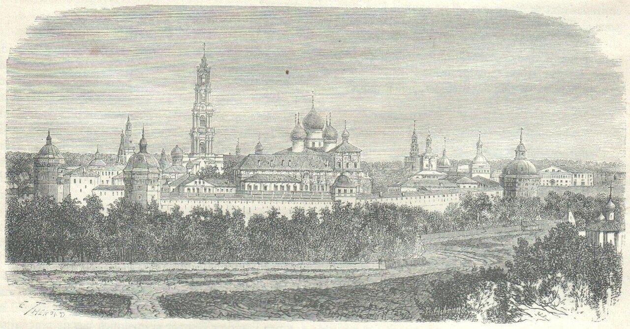 1872. Троице-Сергиева лавра