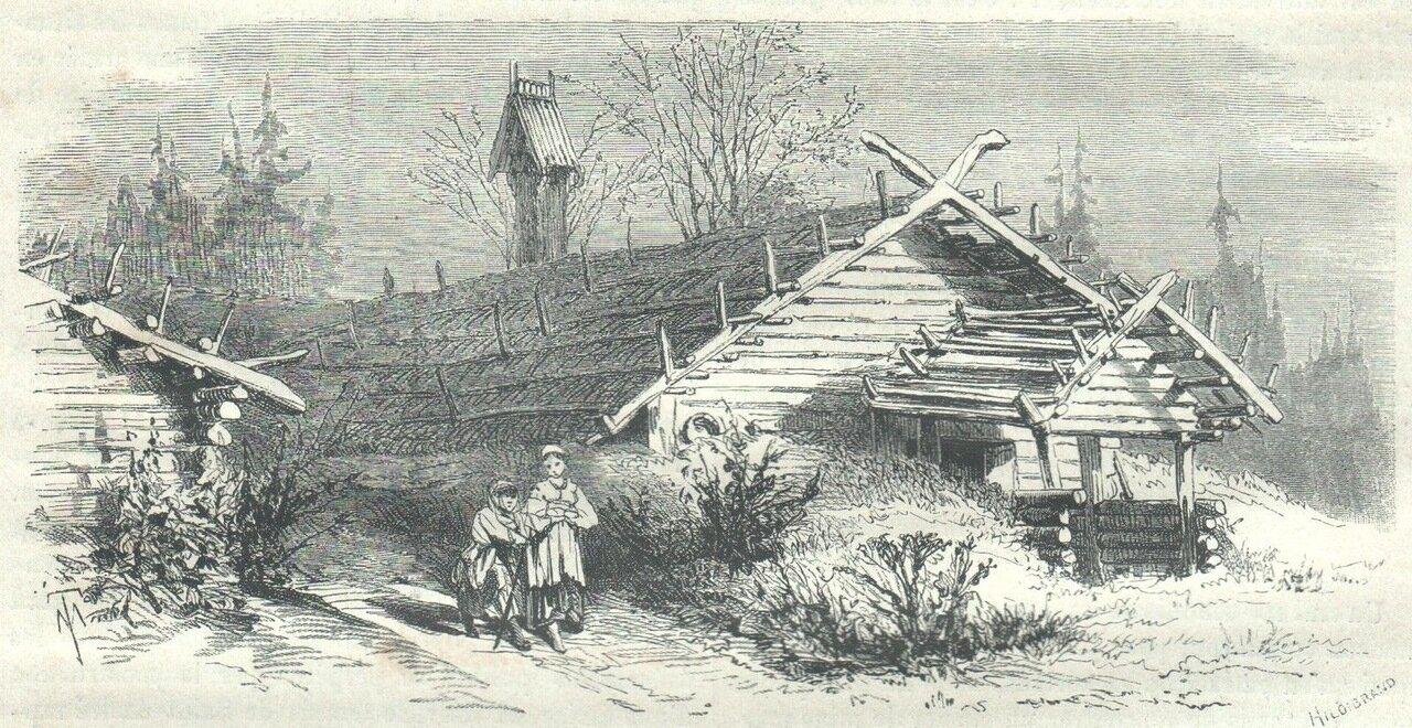 1872. Изба на севере России