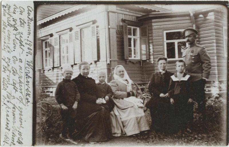 Усадьба под Новгородом