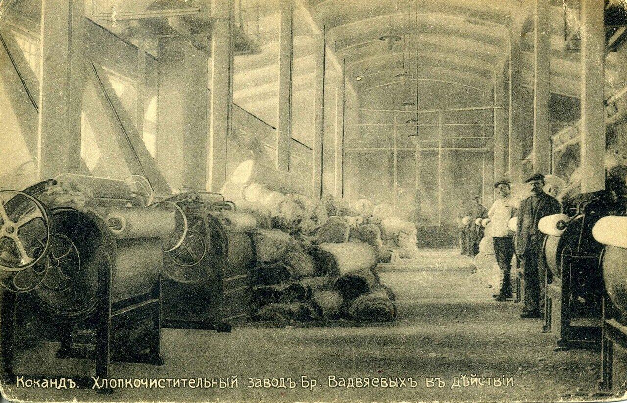Хлопкоочистительный и маслобойный завод бр. Вадвяевых в действии