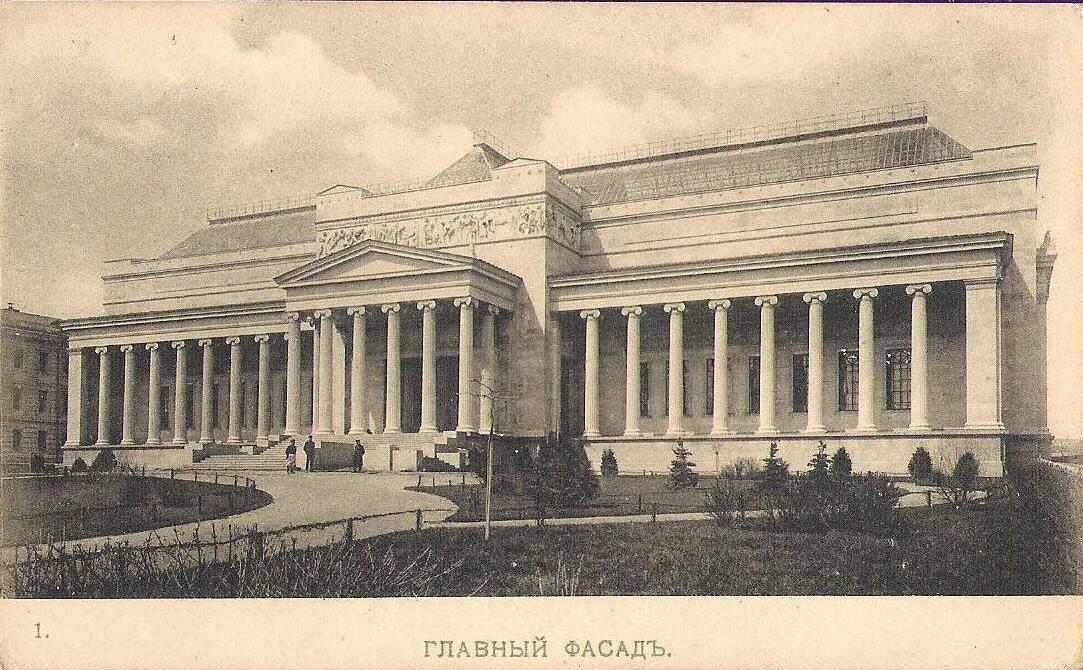 Музей изящных искусств, Главный фасад