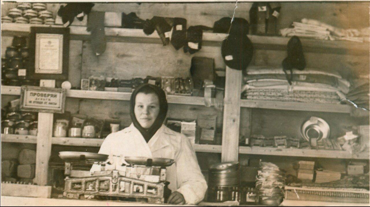 1950-е. В деревенском магазине