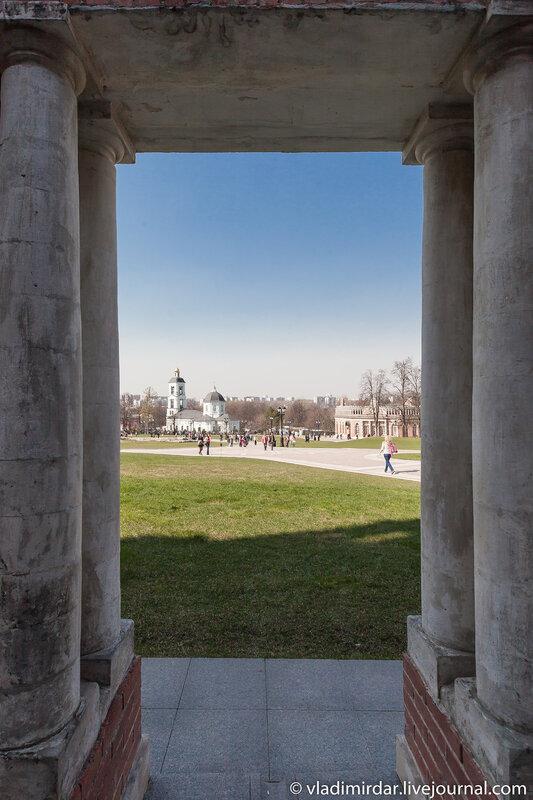 Царицынский портал