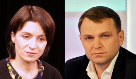 Платформы PAS, DA и партия ЛДПМ выберут единого кандидата