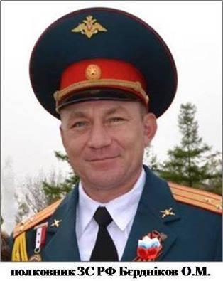 Полковник ВС РФ Бердников прибыл на Донбасс командовать одним из подразделений боевиков, - ГУР Минобороны. ФОТО