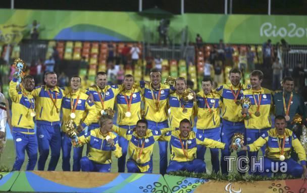 В общем зачете уже более 100 медалей: Украинские футболисты стали чемпионами Паралимпийских игр в Рио