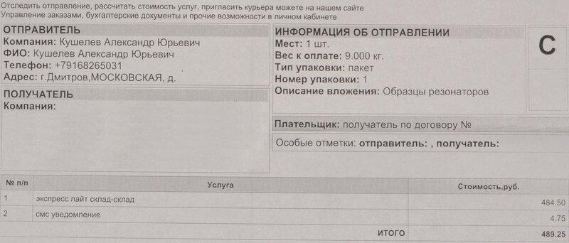 https://img-fotki.yandex.ru/get/98050/158289418.3cf/0_173d8a_8a175183_XL.jpg