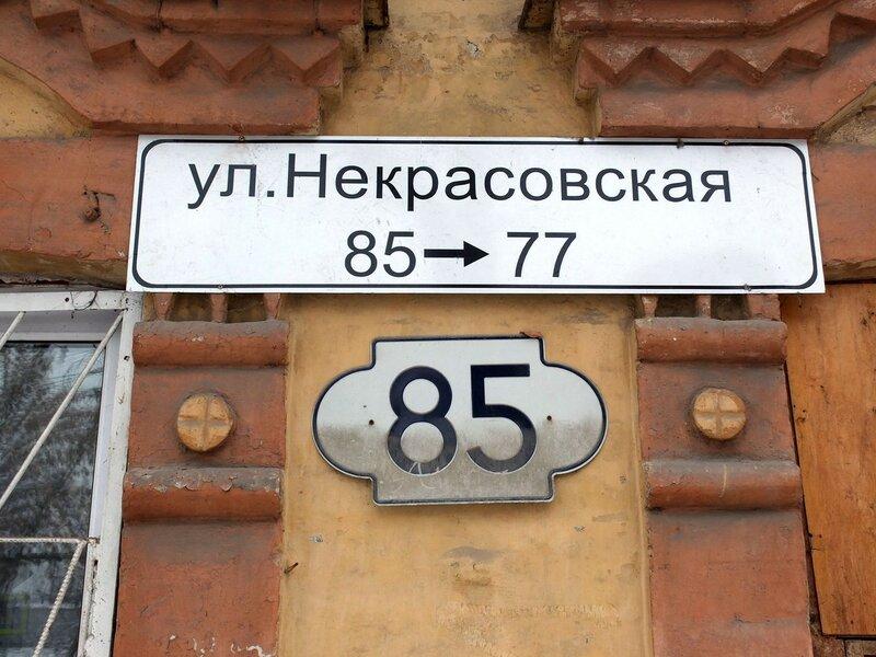 Ленинский и Самарский районы 551.JPG