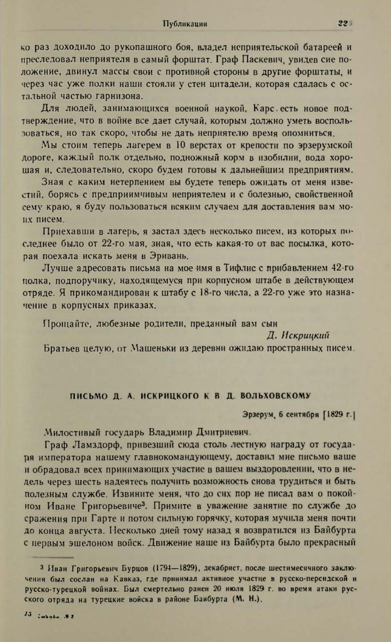 https://img-fotki.yandex.ru/get/98050/199368979.34/0_1ea34d_a6d6d491_XXXL.png
