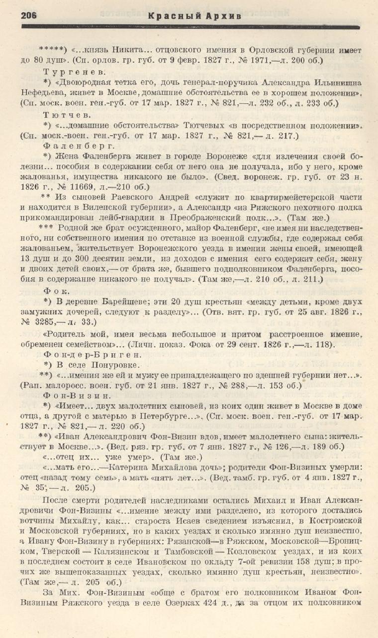 https://img-fotki.yandex.ru/get/98050/199368979.3d/0_1f073d_44475f52_XXXL.png