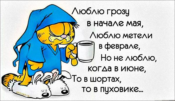 https://img-fotki.yandex.ru/get/98050/231007242.1e/0_160659_80c92fa_orig