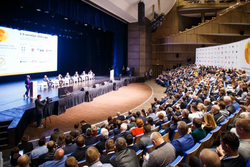 Фоторепортаж: Первый экономический форум янтарной отрасли Российской Федерации