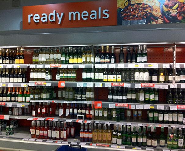 Вполне готовые блюда.