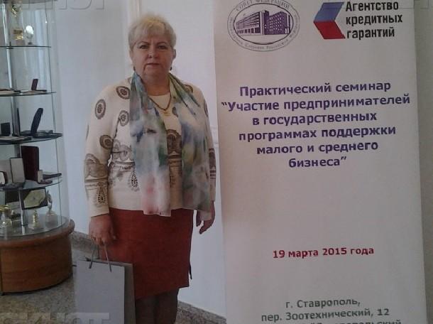 НаСтаврополье убита кандидат в народные избранники отЕР