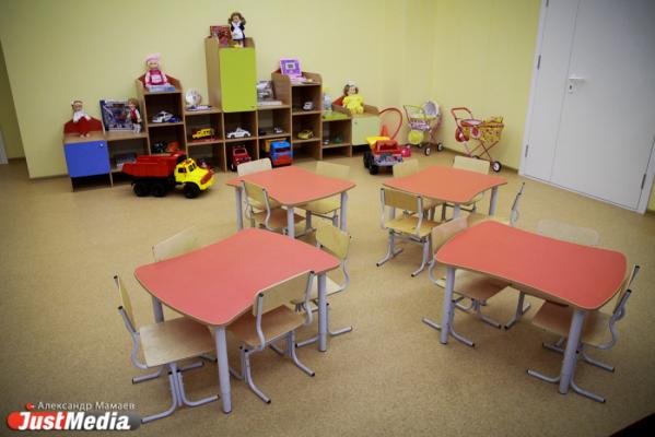 ВЕкатеринбурге детсад закрыли из-за вспышки инфекции Сегодня в14:41