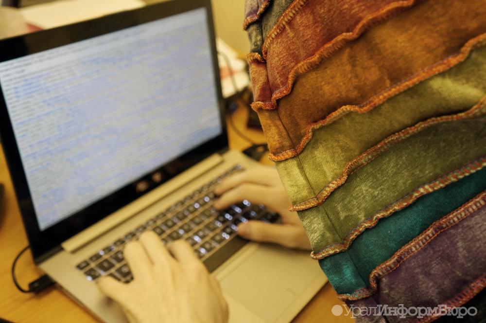 ЦБРФ ждет всплеска кибератак набанки вдекабре