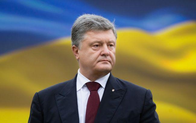 Порошенко: Строительство метро вДнепре является символом сотрудничества Украины сЕС