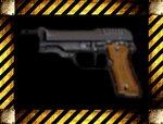 Оружие Resident Evil Code: Veronica 0_157000_898a400_S