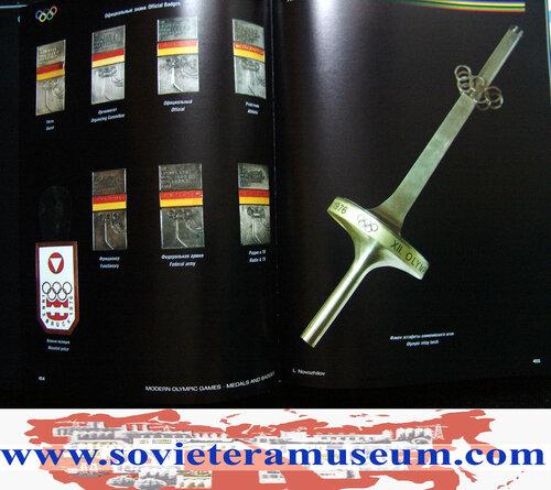 sovieteramuseum.com-olympic-games-history-3sm.jpg