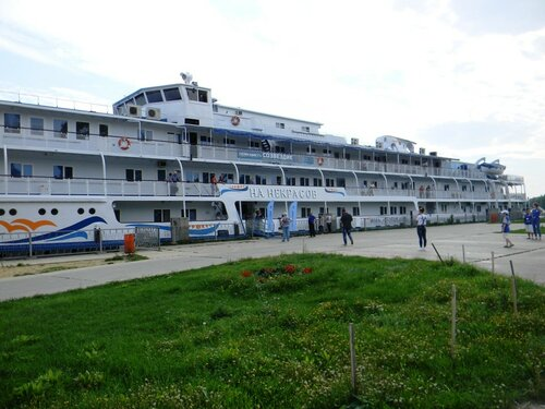Городской округ город Чкаловск посетили туристы с т/х «Н.А. Некрасов»
