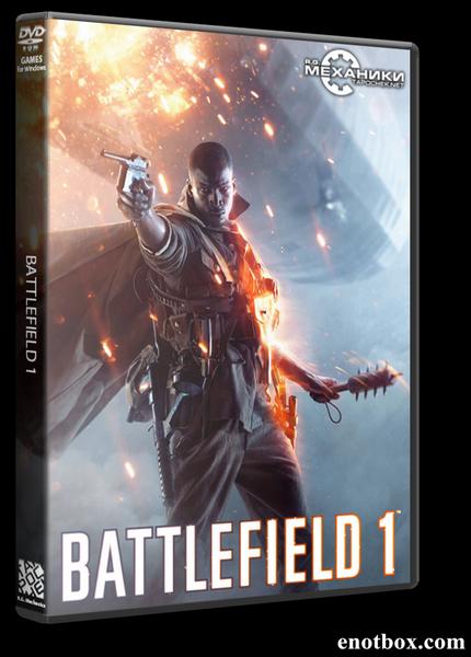 Battlefield 1: Digital Deluxe Edition [Update 3] (2016) PC | RiP от R.G. Механики