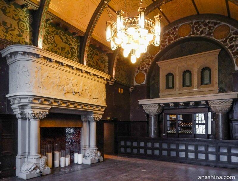 Романский зал, дом Смирнова