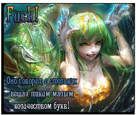 https://img-fotki.yandex.ru/get/98050/47529448.e4/0_d1912_328da940_orig.png