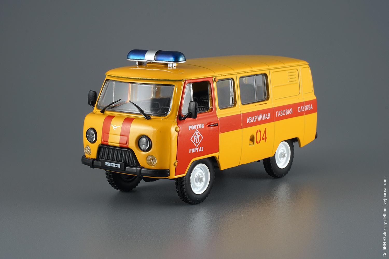 УАЗ-3909-01.jpg
