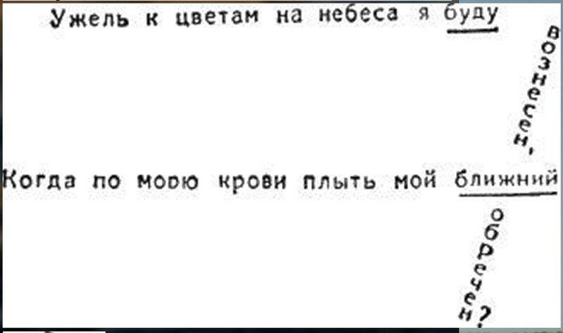 Иллюстрация В. Н. Горяева к пр-ю М.Твена Приключения Тома Сойера (11).jpg