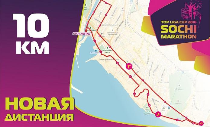 10-km.jpg