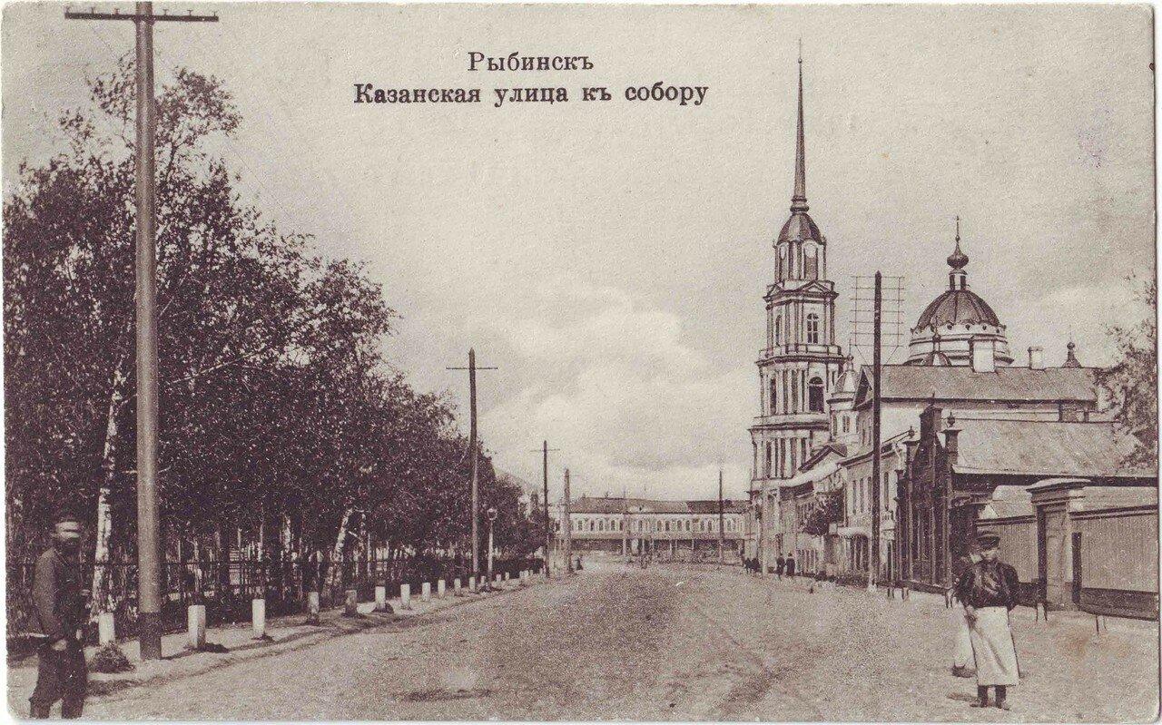 Казанская улица к собору