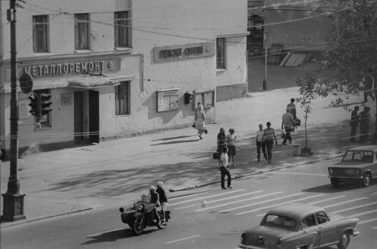 1973. Вид на дом №14 по ул. Сущевский Вал из окна дома №23 (фотограф Игнатущенко С.К.)