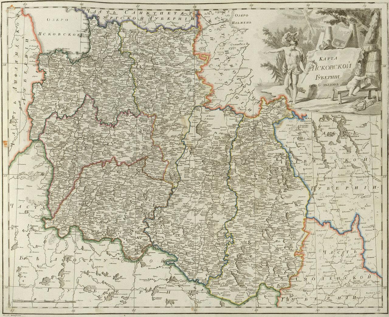 07. Карта Псковской губернии