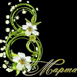 http://img-fotki.yandex.ru/get/9806/102699435.a95/0_c4f04_86872e5c_M.png