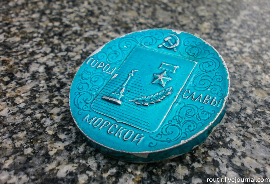 Медаль новорожденным севастопольцам