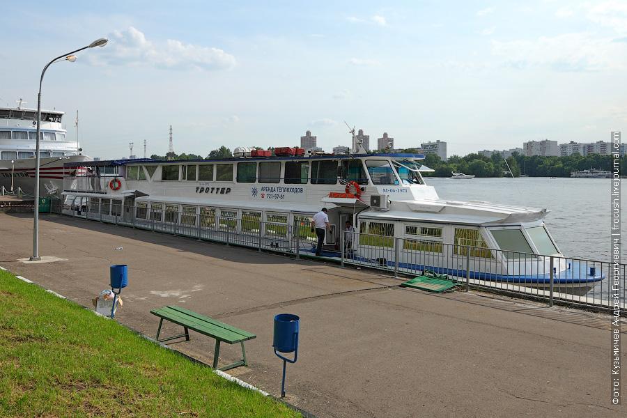 1 июня 2013 года. Москва. Северный речной порт. «Москвушка» «Троттер»