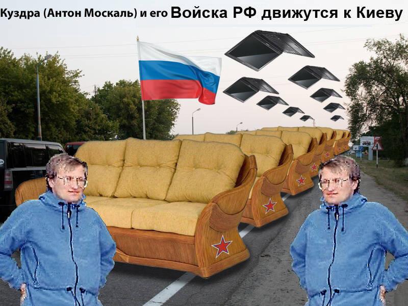 Куздра, как и положено дураку, не нашёл ничего правдоподобного и вот этой хуйнёй, перекрыл мой пост про Чехословакию