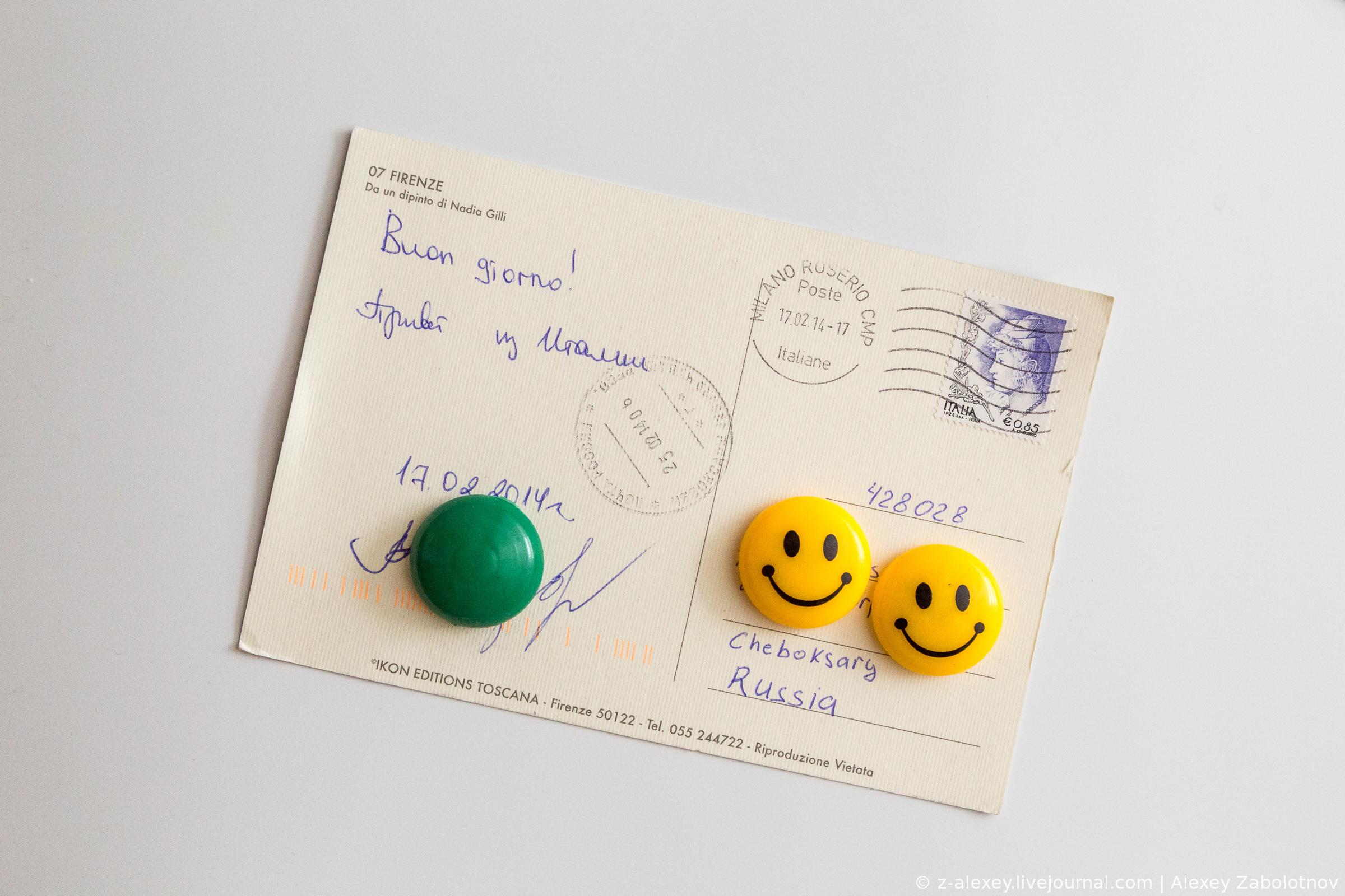 Отправить красивую открытку по почте