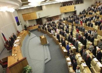Аннексия Крыма Россией на повестке дня российской Госдумы