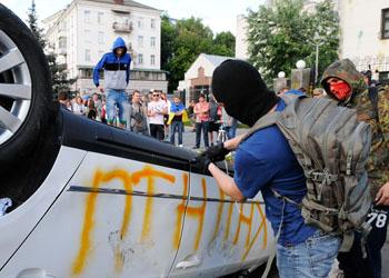 В Киеве возбудили уголовное дело по факту нападения на посольство РФ