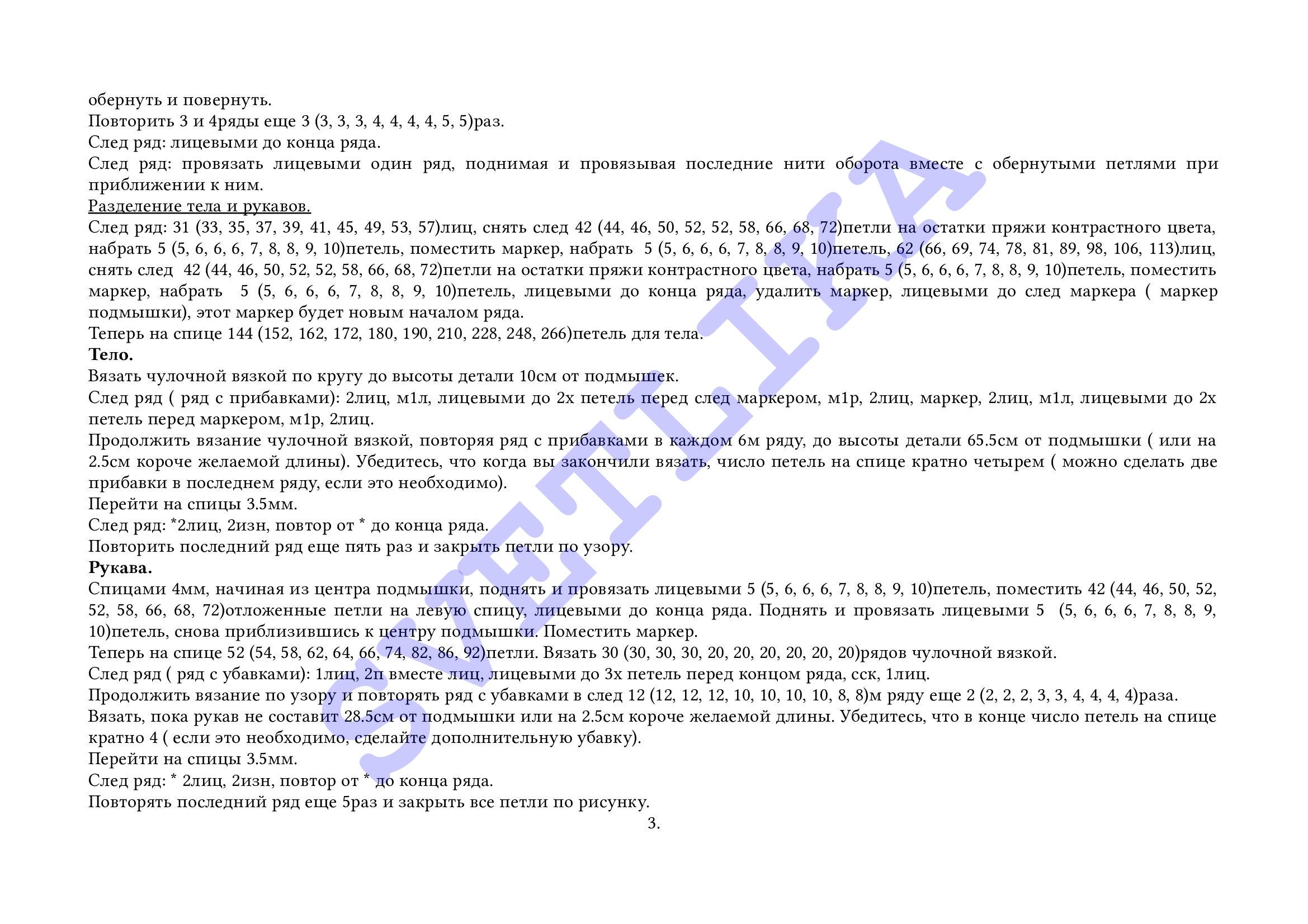https://img-fotki.yandex.ru/get/9806/125862467.61/0_16e3bc_56335e03_orig