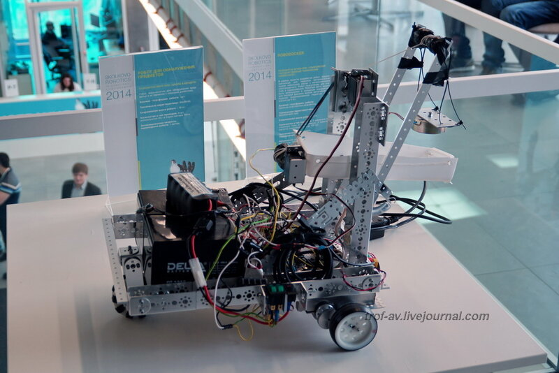 Роботы для обнаружения и переноса предметов, Ульяновский государственный технический университет, Конференция и выставка Skolkovo Robotics 2014