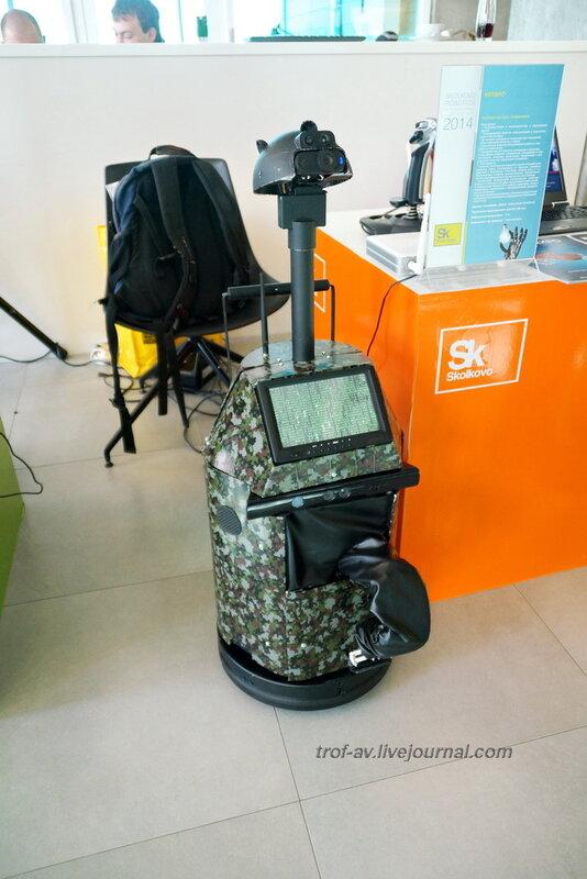 Робот телеприсутствия MEDBRO, Конференция и выставка Skolkovo Robotics 2014