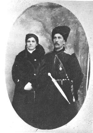 В.Е.Маркевич с женой Анастасией Трофимовной Тарасенко (Черкеск, 1913 г.)