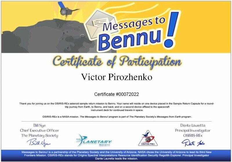 сертификат миссии Бенну