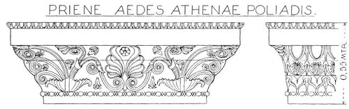 Храм Афины Полиады в Приене, капитель антов